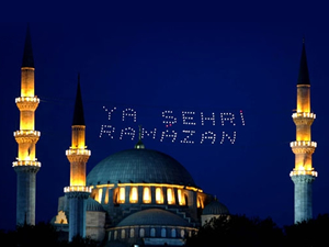 Ramazan ayının ilk cuması