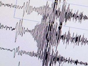 Bilecik'te 3.9 şiddetinde deprem