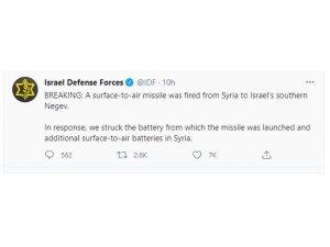 İsrail, Şam'ı vurdu