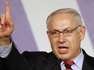 İsrail'den intikam yemini!