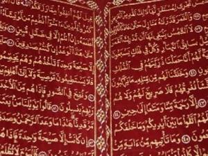 Bu Kur'an-ı Kerim iplerle bez üzerine işlenmiş