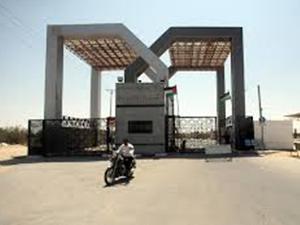 Mısır Refah'ı tekrar açtı