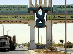 Filistin sınır kapılarını kapattı !