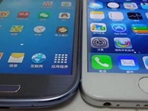 Çakma iPhone 6 satışa çıktı