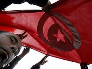 Tunus'ta 3 günlük yas