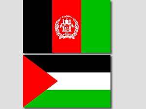 Afganistan'dan Filistin'e destek