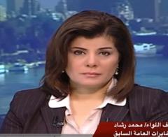 Mısır medyasında ki  Hamas yorumları