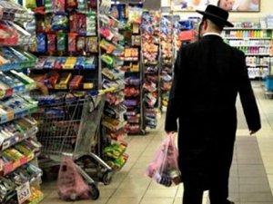 İsrail'den Türkiye mallarına boykot!