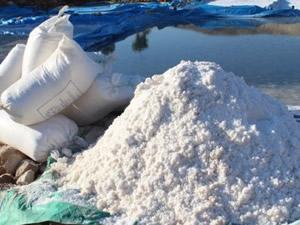 Eruh'ta tuz kuyusunda petrol çıktı