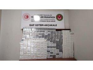 Gümrük kapısında 3 bin 780 paket kaçak sigara ele geçirildi