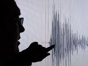 Erzincan'da ürküten deprem