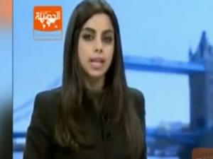 Suudi Arabistan'da başörtüsüz haber sundu olaya neden oldu