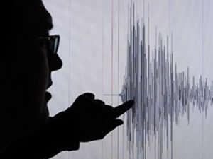 Bodrum'da 4,1 şiddetinde deprem!