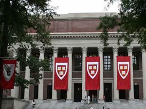 Üniversiteye rekor bağış