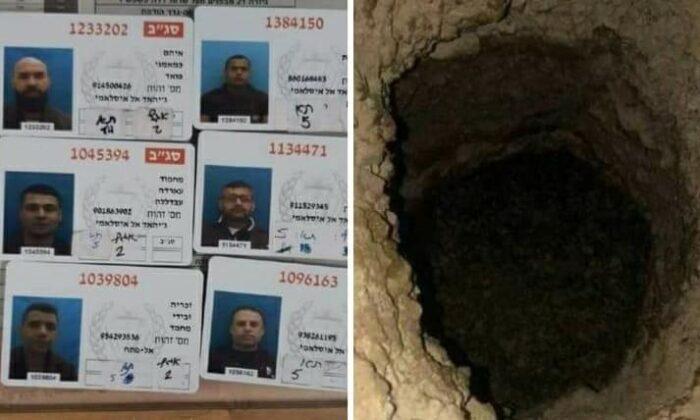 Tünel kazıp firar eden Filistinli mahkumlar yakalandı