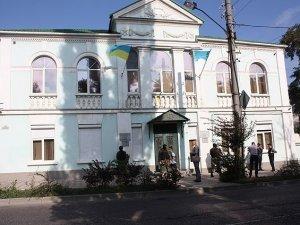 Kırım Tatar Milli Meclisi binası boşaltılıyor