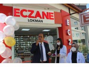 Eczane, Gülüç halkı hizmetine açıldı
