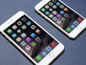 iPhone'larda dosyaları silen açık