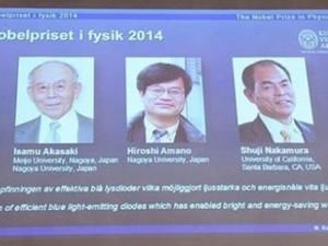 Nobel Fizik Ödülü Japonlara gitti