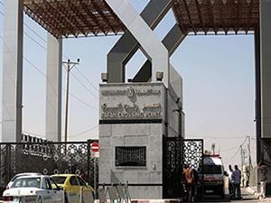 Gazze'nin Dünya'ya açılan tek sınır kapısı kapatıldı