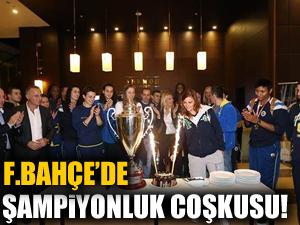 Fenerbahçe'de şampiyonluk coşkusu!