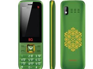 Müslümanlara özel telefon