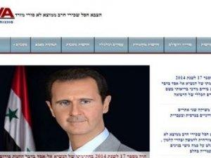 Suriye'den İsrail'e tarihi dil açılımı