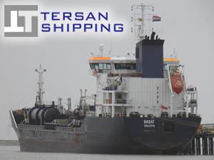 Deniz haydutları, 2 Türk denizciyi Nijerya'ya kaçırdı!