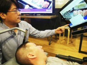 Samsung'dan engelliler için 'göz mouse'u