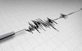 Kütahya'da deprem!