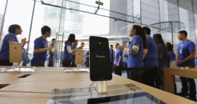 iPhone'dan vazgeçene 1000 lira verilecek!