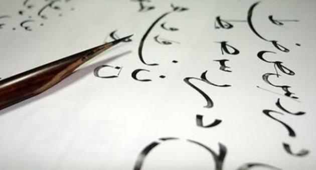 Osmanlıca dersi hakkında uzmanlar ne diyor?