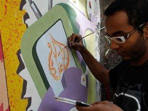 Al Jazeera, Mısır'da yayın yapmayacak