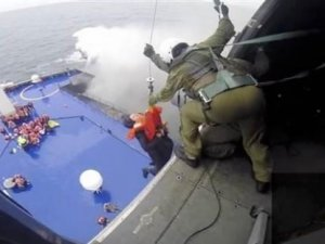 Yanan feribottaki tüm yolcular kurtarıldı