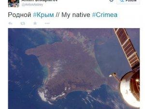 Rus kozmonot İstanbul fotoğrafı paylaştı