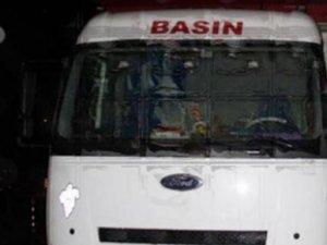 İstanbul'daki matbaaya yargı kararı olmadan baskın yapıldı