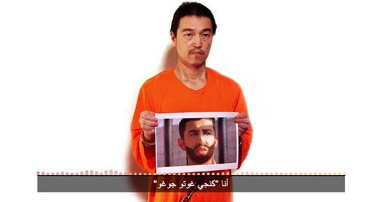 İŞİD rehineleri 24 saat içinde öldürmekle tehdit etti