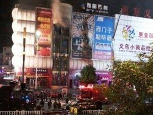 Çin'de korkunç yangın: 17 kişi hayatını kaybetti