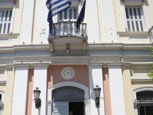 Yunanistan'da AB bayrağı indirildi