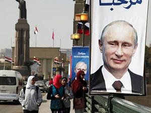 Rusya Devlet Başkanı Vlademir Putin'in Mısır ziyareti