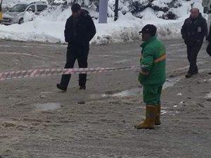 Afyonkarahisar Belediye Başkanı Burhanettin Çoban'dan açıklama