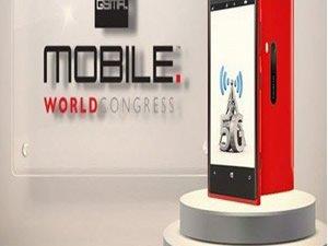 Nokia, 5G'nin peşinde!