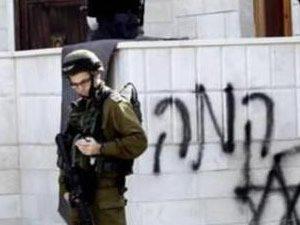 Yahudi yerleşimcilerden kiliseye saldırı