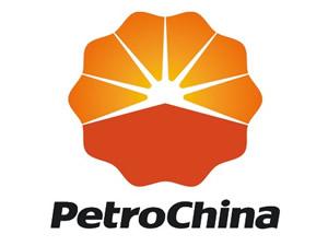 Petrol devi Exxon Mobil tahtını PetroChina kaptırdı