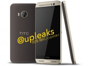 HTC One ME9 Sızdırıldı