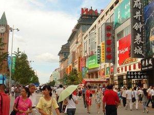 Pekin'de kapalı alanlarda sigara içmek yasaklandı