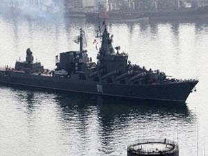 Rusya Pasifik'te tatbikat yaptı