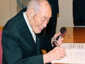 Dünya'nın en yaşlı erkeği öldü!