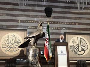İran sanatı sergisi İstanbul'da