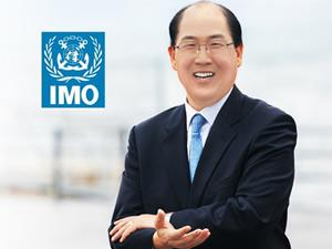 Seçilmiş IMO Genel Sekreteri Ki-tack Lim hedeflerini anlattı